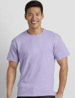 Gildan Ultra Heavy t-krekls