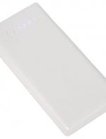 USB Relay 20.000 mAh uzlādes stacija