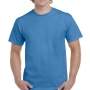 Hammer™ Gildan vīriešu t-krekls